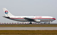 B-2308 @ VHHH - China Eastern Airlines - by Wong Chi Lam