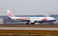 B-18305 @ VHHH - China Airlines - by Wong Chi Lam