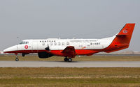 B-HRT @ VHHH - Government Flying Service of Hong Kong Special Administrative Region - by Wong Chi Lam