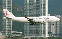 B-KAG @ VHHH - Dragonair Cargo - by Wong Chi Lam