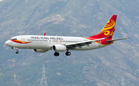 B-KBP @ VHHH - Hong Kong Airlines - by Wong Chi Lam