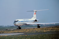 CCCP-65972 @ EDDV - Aeroflot Tupolev Tu-134A as seen at Hanover in May 1976. - by Peter Nicholson