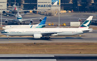 B-KPR @ VHHH - Cathay Pacific - by Wong Chi Lam