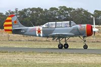 VH-YKW @ YTEM - At Temora Airport during the 40th Anniversary Fly-In of the Australian Antique Aircraft Association