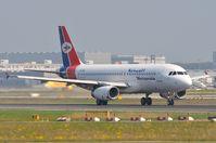 7O-AFB @ EDDF - Yemenia A320 - by FerryPNL