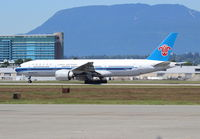B-2057 @ CYVR - China Southern Airlines. 777-21BER. B-2057 cn 27604 106. Vancouver - International (YVR CYVR). Image © Brian McBride. 30 June 2013 - by Brian McBride