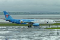 B-6057 @ NZAA - B-6057  China Southern at Auckland, NZ 16.4.11 - by GTF4J2M
