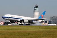 B-2041 @ LOWW - China Southern Cargo - by Martin Nimmervoll