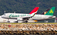 B-9986 @ VHHH - Spring Airlines - by Wong Chi Lam