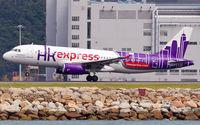 B-LCA @ VHHH - Hong Kong Express - by Wong Chi Lam