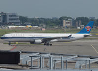 B-5939 @ EHAM - Taxi to the gate of Schiphol Airport - by Willem Göebel