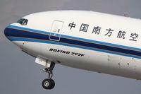 B-2041 @ LOWW - China Southern B777 - by Thomas Ranner