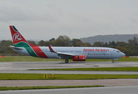 5Y-CYA @ EGCC - 5Y-CYA Kenya AW on delivery through a very wet Manchester 18.10.14 - by GTF4J2M
