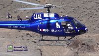 CN-HAD - The helicopter was in emergeny to the transfer a pregnant woman from a mountain village to Marrakech city. - by Ministry of Health (Morocco)
