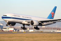 B-2072 @ LOWW - China Southern - by Thomas Ranner