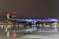 A6-AFA @ LOWW - Etihad A330-300