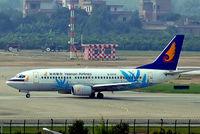 B-2579 @ ZGGG - Boeing 737-33A [25505] (Hainan Airlines) Guangzhou-Baiyun~B 23/10/2006 - by Ray Barber