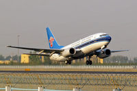 B-5070 @ ZBAA - Boeing 737-71B [32935] (China Southern Airlines) Bejing~B 17/10/2006 - by Ray Barber