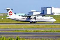 OY-RTC @ EKCH - Aerospatiale ATR-72-202 [508] (Cimber Air) Copenhagen-Kastrup~OY 10/06/2008