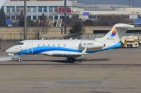 B-8190 @ ZBAA - Donghai CL300 - by FerryPNL