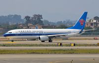 B-1921 @ ZGGG - China Southern B738 taxiing for departure. - by FerryPNL