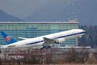 B-2057 @ YVR - Departure to Guangzhou - by metricbolt