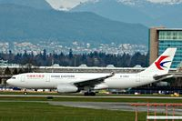 B-5962 @ YVR - Departure to PVG (Shanghai) - by metricbolt