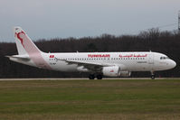TS-IMT @ LSGG - Taxiing