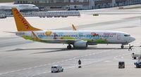 TC-CPN @ EDDF - Boeing 737-85R