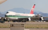 N479EV @ MZJ - Evergreen Super Tanker 747-100