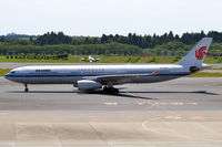 B-6523 @ RJAA - At Narita - by Micha Lueck