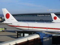 20-1102 @ LSZH - Two JASDF B747's parked in front of terminal B