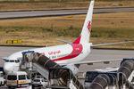 7T-VJK @ EDDF - Air Algerie - by Air-Micha