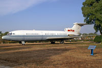 50051 - Hawker Siddeley HS-121 Trident 1E [2130] (Chinese Air Force) Datang Shan~B 06/11/2008 - by Ray Barber