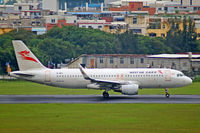 B-1817 @ ZSAM - Airbus A320-214(SL) [5912] (West Air) Xiamen-Gaoqi~B 22/05/2015 - by Ray Barber