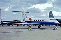 83-0500 @ EGUN - Gulfstream C-20A [382] (United States Air Force) RAF Mildenhall~G 26/05/1995. From a slide. - by Ray Barber