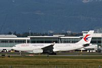 B-8226 @ YVR - Departure from YVR - by metricbolt
