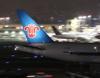 B-2028 @ LAX - China Southern Cargo - by Florida Metal