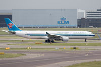 B-5939 @ EHAM - Taxying for departure - by alanh