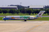 HS-PGP @ VTBD - Boeing 717-23S [55064] (Bangkok Air) Bangkok-International~HS 30/10/2005