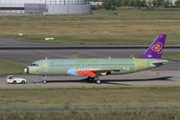 F-WWDP @ LFBO - Airbus A320-232, Taxiing to painting workshop, Toulouse-Blagnac airport (LFBO-TLS) - by Yves-Q