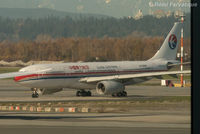 B-5941 @ CYVR - Taxiing from landing to international. - by Remi Farvacque