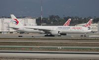 B-2001 @ LAX - China Eastern - by Florida Metal