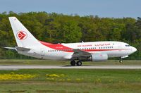 7T-VJQ @ EDDF - Air Algerie B736 rotating. - by FerryPNL