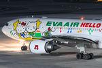B-16311 @ VIE - EVA Air - by Chris Jilli