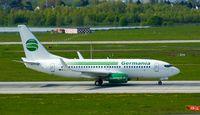 D-AGEN @ EDDL - Germania, seen here on runway 05R at Düsseldorf Int'l(EDDL) - by A. Gendorf
