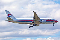 B-2079 @ EKCH - Copenhagen 27.5.16 landing R-04L - by leo larsen