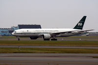AP-BMG @ EKCH - AP-BMG in PIA retro c/s.