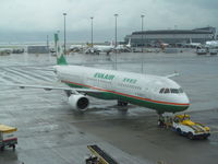 B-16203 @ VHHH - on stand at HKG - by magnaman