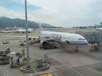 B-18316 @ VHHH - parked up - by magnaman